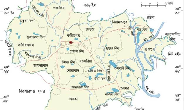 করিমগঞ্জ উপজেলা
