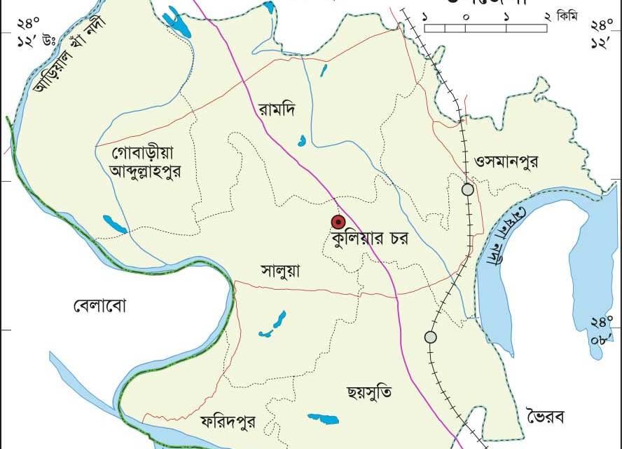 কুলিয়ারচর উপজেলা