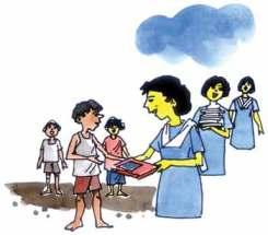 এগিয়ে যাবার স্বপ্ন