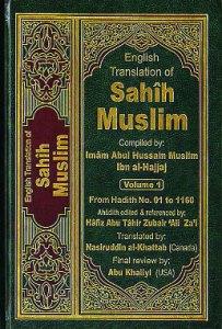 Muslim-Shorif