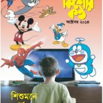 cover-f-page-001