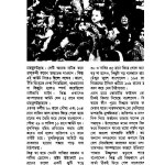april2015_Page_76