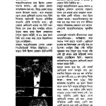 april2015_Page_78