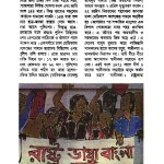 feb2015_Page_13