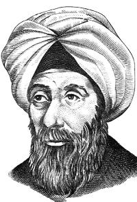 হাসান ইবনুল হাইছাম