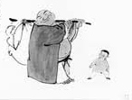 মে ফুল । লেখা ও আঁকা । মুকাদ্দিম পৃ