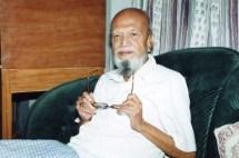 স্মৃতির বাতায়নে কবি আল মাহমুদ । অধ্যাপক ডা: শাহ মোঃ বুলবুল ইসলাম