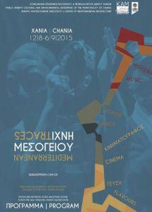 Festival Mediterranian Traces