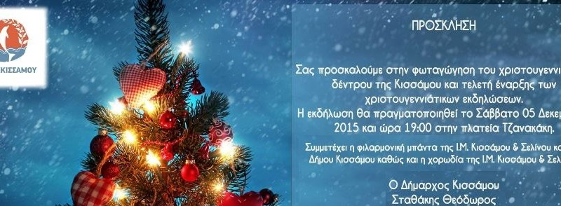 Christmas band and choir in Kissamos
