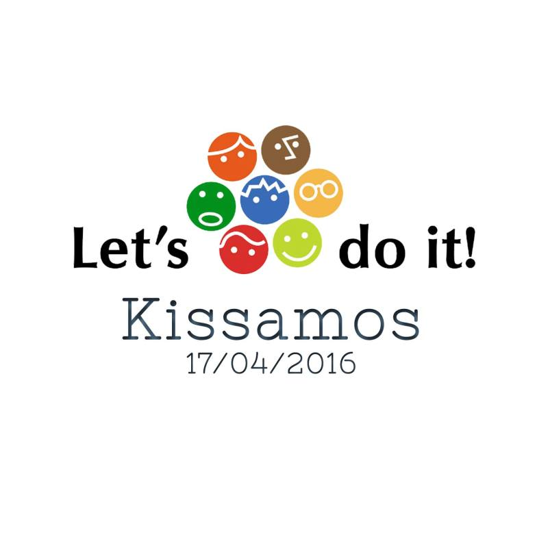 LET'S DO IT –  CAMPAIGN  KEEPING OUR ENVIRONMENT CLEAN – Kissamos April17
