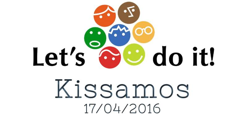 Kissamos cleaning campaign April 17
