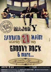 'MAJOR  Y' live , full moon concert Falassarna!