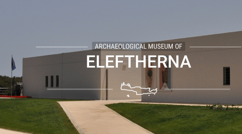 Museum of Eleftherina