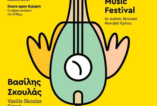 19th July Cretan World Music Festival