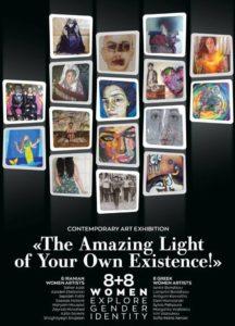 Dromonero Amazing Light of your own existence