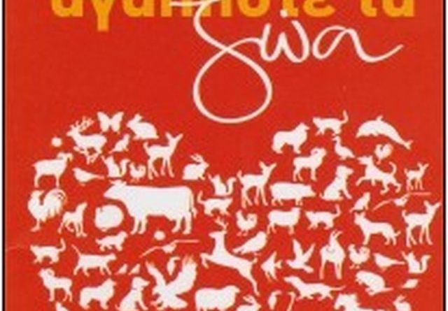 16 Jan Stray Animals