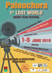 1s June Poster Lost World Film Festival