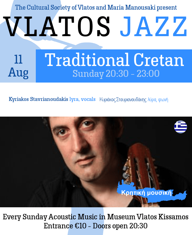 Vlatos Jazz presents Kyriakos Stavrianoudakis