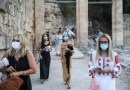 Greece extends mandatory use of mask to almost all enclosed spaces