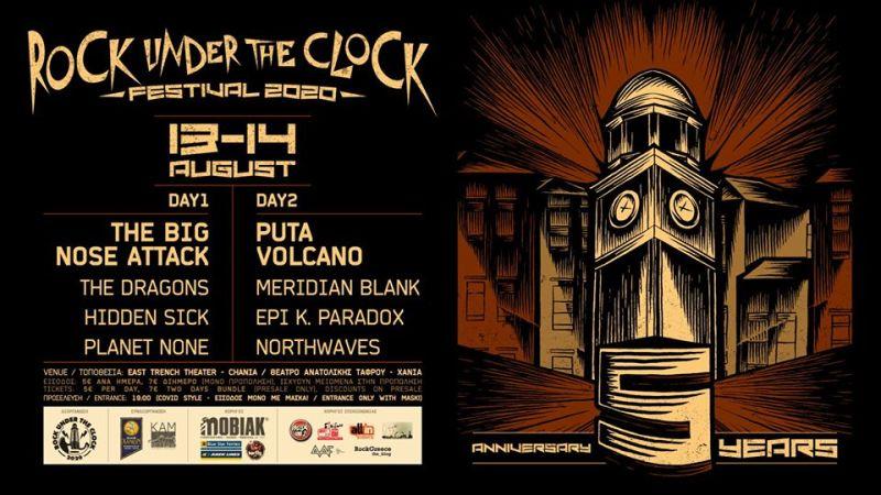 Rock Under The Clock Festival, Chania