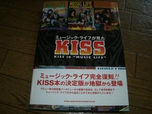 Music Life 1975-1980
