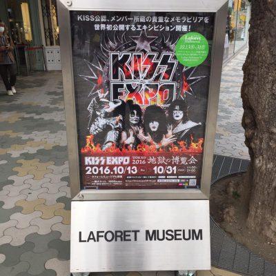 kiss-expo