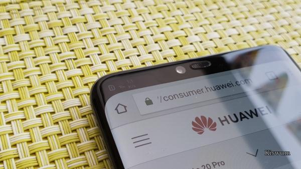 https://i1.wp.com/www.kiswum.com/wp-content/uploads/Huawei_Mate20Pro/20181021_133706-Small.jpg?w=734&ssl=1
