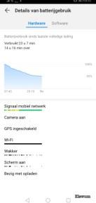 https://i1.wp.com/www.kiswum.com/wp-content/uploads/Huawei_Mate20Pro/Screenshot_122-Small.jpg?resize=137%2C289&ssl=1