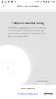https://i1.wp.com/www.kiswum.com/wp-content/uploads/Philips_Xi_1/Screenshot_004-Small.png?resize=193%2C343&ssl=1