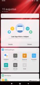 https://i1.wp.com/www.kiswum.com/wp-content/uploads/Xiaomi_Mi9t_pro/Screenshot_012-Small.png?resize=137%2C289&ssl=1