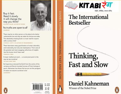 Read more about the article Thinking,Fast And Slow Book summary in hindi|Daniel Kahneman