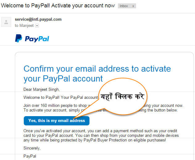 paypal confirm email Address