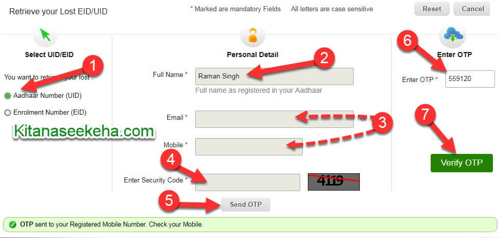 how to find Aadhar number And Erolment Number UID or EID