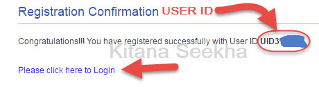 Succesfully Create Your Aadhar Superviser Account