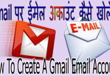 How to Create a Gmail Email Account_o