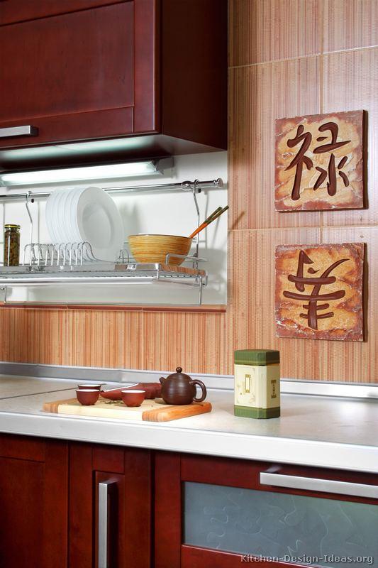 Asian Kitchen Design Inspiration Kitchen Cabinet Styles