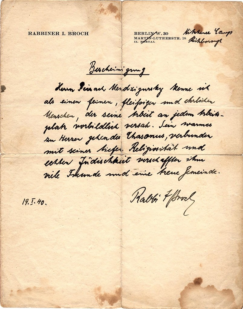 Peisech Mendzigursky, letter from Rabbi Broch in Kitchener camp, 19 January 1940
