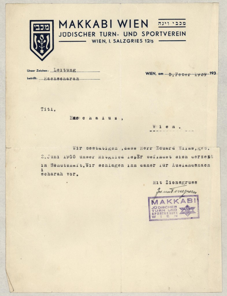 Richborough camp, Eduard Elias, letter, 5 February 1939, Vienna Makkabi