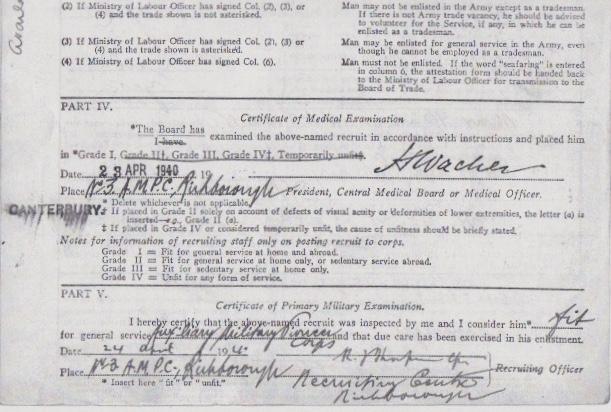 Max Heinz Nathan - Enlistment form, Part II (bottom half)