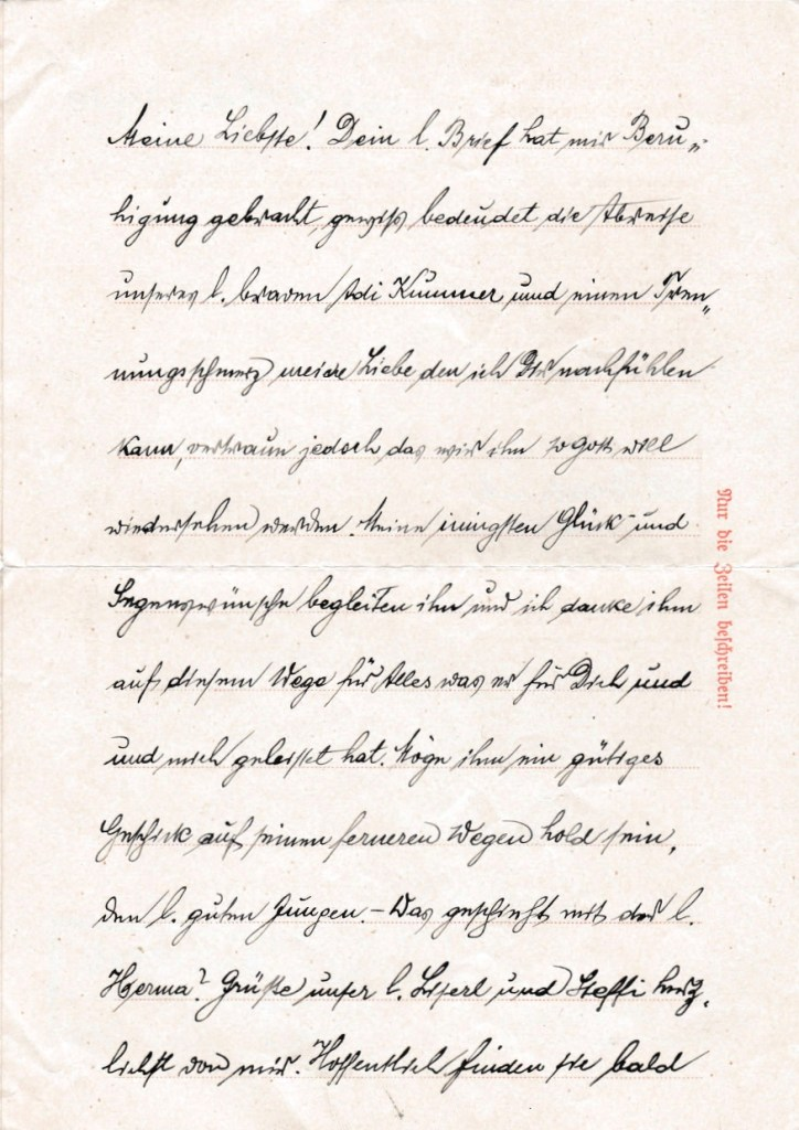 Kitchener camp, Adolf Pollatschek, Letter, Buchenwald 19 March 1939, page 2. The last letter my grandfather sent my aunt in Vienna on