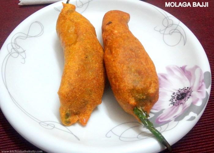 amaranth flour mirchi bajji