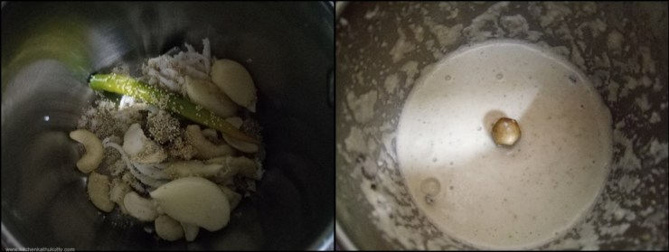Potato Peas Kurma Recipe Aloo Matar Kurma Recipe