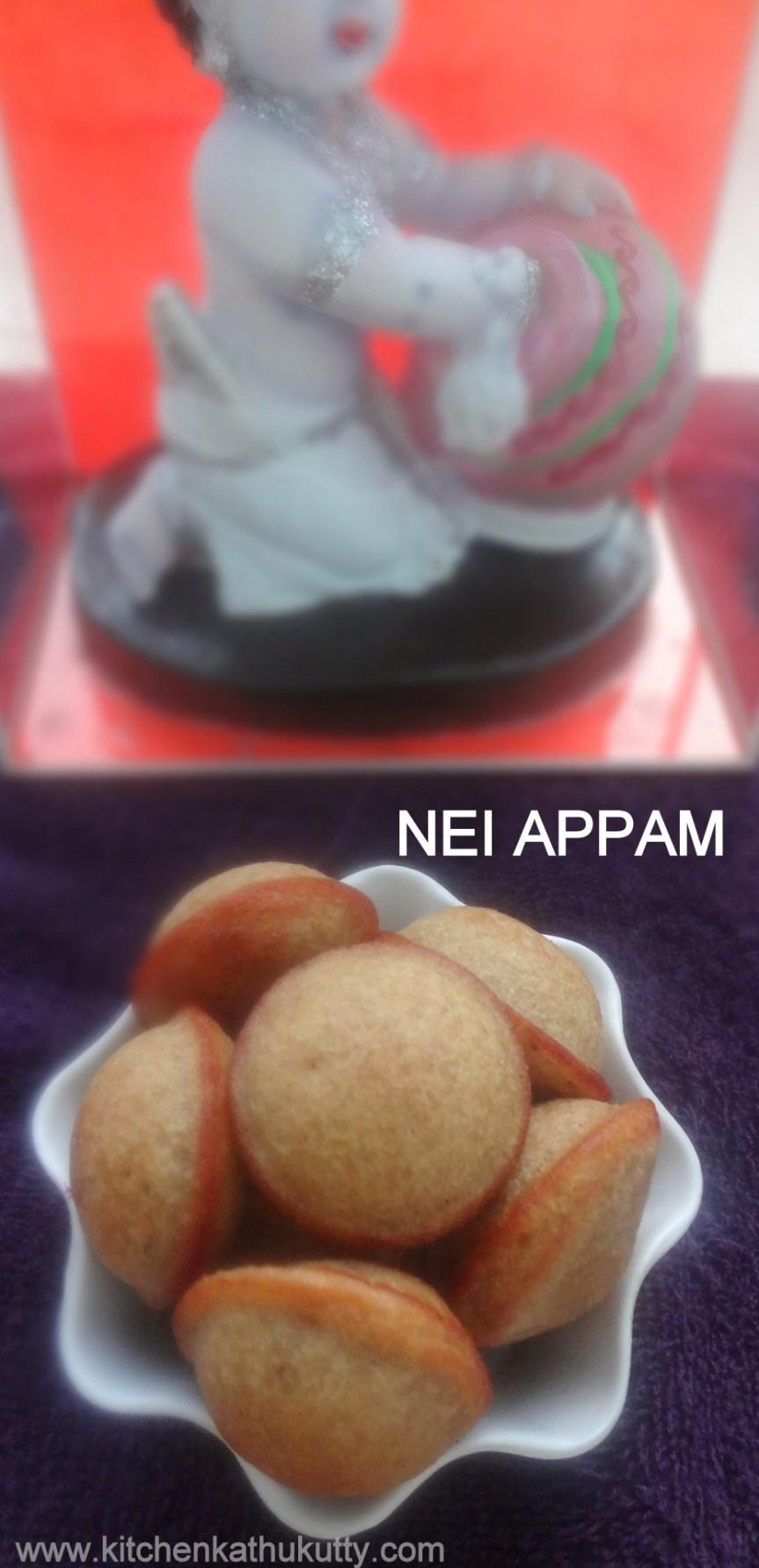 nei appam recipe