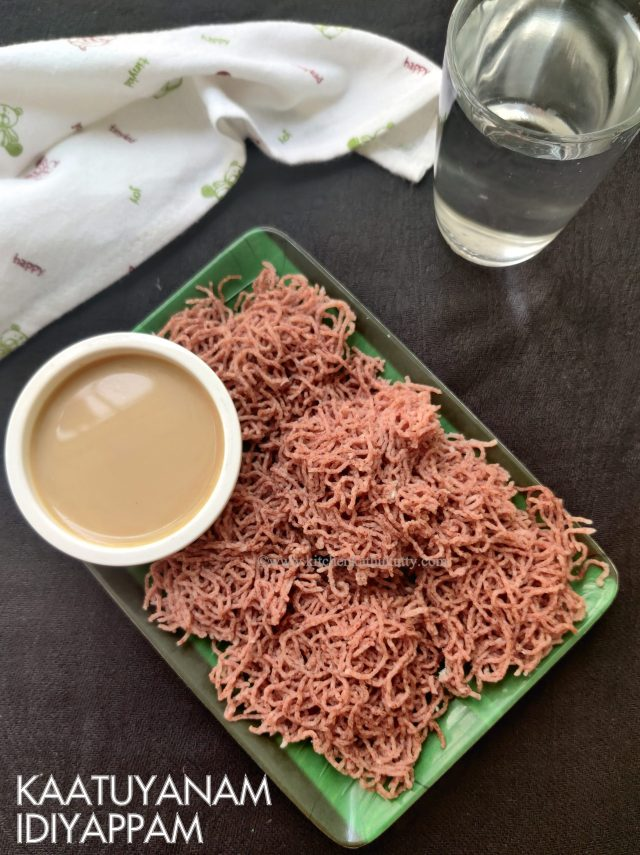 kaatuyaanam idiyappam recipe