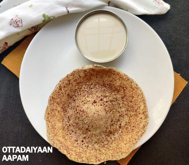 Ottadaiyan Aapam Recipe