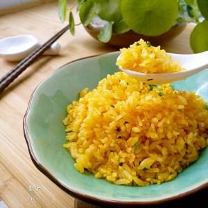 黄金蛋炒饭 – Golden Egg Fried Rice