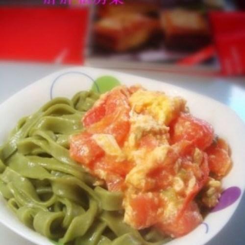 翡翠面 – Jade Green Noodles
