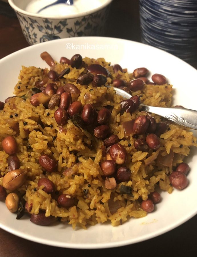 Tamarind Rice – use that leftover rice!