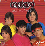 Menudo – it's not just a pop band