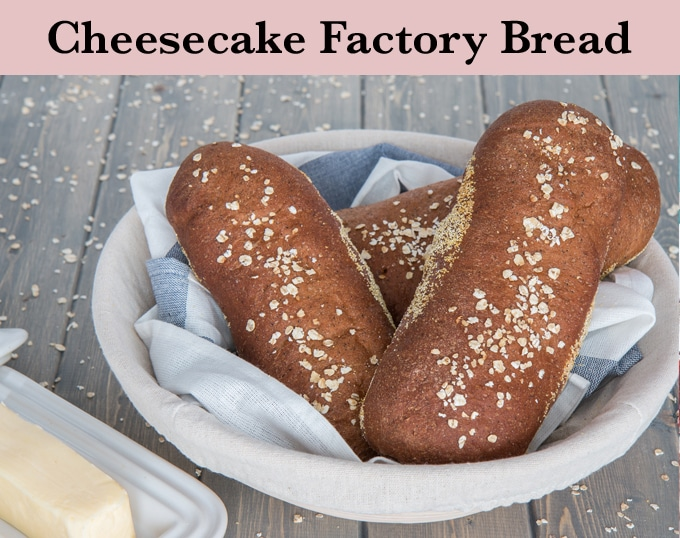 Cheesecake Factory brown bread copycat recipe. This honey wheat brown bread is everyone's favourite, and now you can make it whenever you want at home! See why it's been the most popular recipe on Kitchen Trials since 2015!